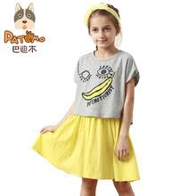 popular yellow dress buy cheap yellow dress lots from