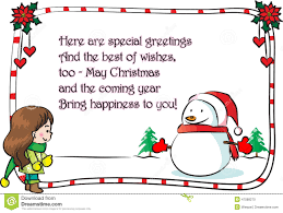 merry christmas greeting card stock illustration image 47088270