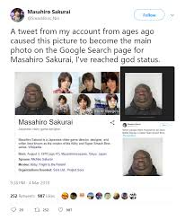 Who Created Memes - outplayed google who created kirby know your meme