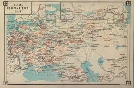 Ussr Map Ussr Railway Map U2013 Kazakhstan U2013 1941