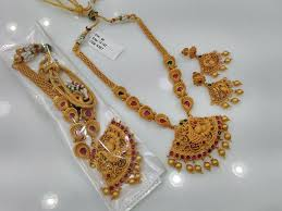 aru s one gram gold jewellery added a aru s one gram gold