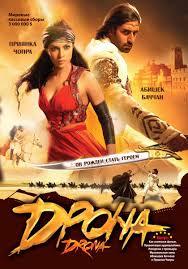 film fantasy streaming 2015 drona hindi fantasy adventure film full hd free streaming movies