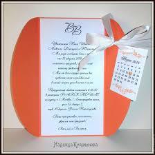 buy wedding invitation with calendar on livemaster online shop
