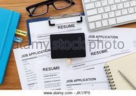 Job Application And Resume by Job Search Sign On Job Application And Resume Stock Photo Royalty