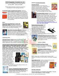 hcos curriculum packages 2014 simplebooklet com