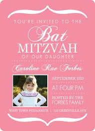 what to write in a bat mitzvah invitation wording sles etiquette