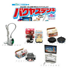 ment electronic 2a vaccuume coffee maker toaster tv