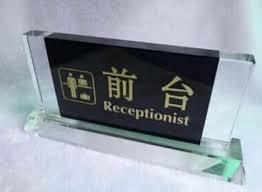 Illuminated Reception Desk China Customized Acrylic Illuminated Non Illuminated Reception