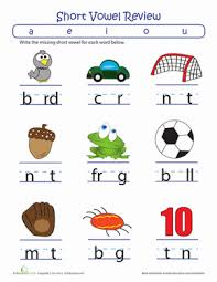 fill in the short vowel letter worksheets short vowels and phonics