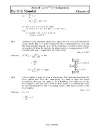 p k nag solution 2