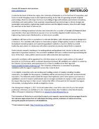 equity research cover letter canada 150 research chairs positions u2013 university of waterloo aug