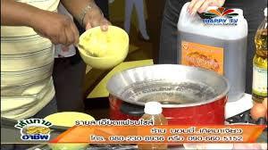 franchise cuisine plus แฟรนไชส ข าวไข เ จ ยวทรงเคร อง เจ าแรกในประเทศไทย