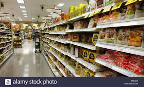 american grocery store stock photos u0026 american grocery store stock