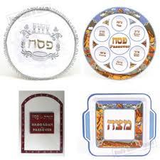 passover seder booklet buy passover set for seder durable melamine matzah plate