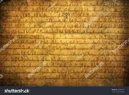 brown writing paper manuscript old writing paper texture stock illustration 109963157 manuscript old writing paper texture