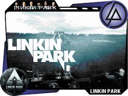 disain disain icon linkin park by alexymt on deviantart
