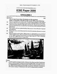 icse 2006 english language class x solved board question paper