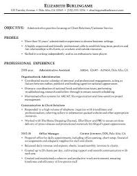Example Administrative Assistant Resume by 52 Best Administrative Assistant Images On Pinterest