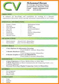 cv resume template free download indian professional resume format resume format examples of resume format india rn cover letter cv resume format india