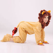 Cowardly Lion Costume Online Get Cheap Lion Costumes Aliexpress Com Alibaba Group