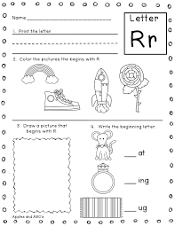 Learning To Write Abc Worksheets Letter Sound Printables Apples And Abc U0027s