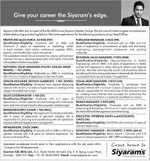 jobs in siyaram silk mills ltd vacancies in siyaram silk mills