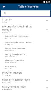 tehillat hashem siddur siddur tehilat hashem linear edition android apps on play