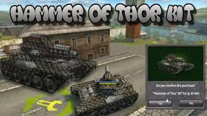 tanki online hammer of thor kit gameplay 44 youtube