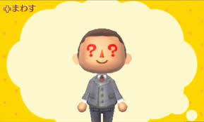 complete look at character customization in animal crossing happy