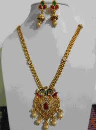 gold necklace sets designs images Designer golden necklace set jpg
