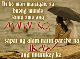 wedding quotes tagalog 19 beautiful tagalog quotes with images