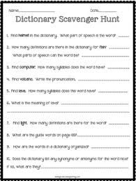 dictionary skills lesson plans and activities by ashleigh tpt