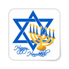 hanukkah stickers hanukkah menorah stickers zazzle