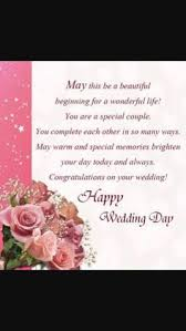 wedding wishes one liners marriage wishes top148 beautiful messages to your