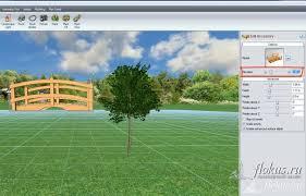 урок 17 u2014 перемещение объектов в ландшафтной программе realtime