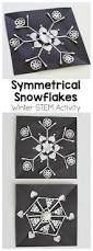 winter crafts for kids symmetrical snowflake craft