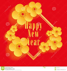 new year greeting cards images new year greeting card merry christmas happy new year