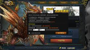 incorrect password monster hunter free mmorpg