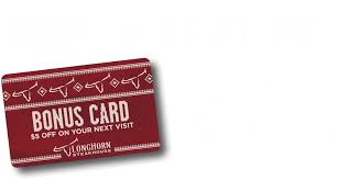 gift cards longhorn steakhouse restaurant