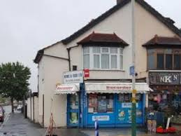 Simply Blinds Hornchurch Commercial Property For Sale In Hornchurch Commercial Property