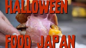 halloween food in japan youtube