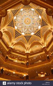 Interior Design Uae Emirates Palace Hotel Abu Dhabi Uae Interior Design Stock Photo