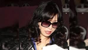 tecfidera comercial actress www topmedee mn