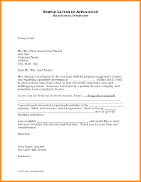 sample application cover letter sample cover letter for graduate images cover letter ideas