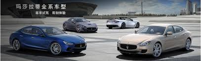 maserati israel 2014 h1 results maserati outsells its 2013 fy results fiat