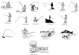 fishing pole 54