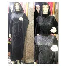Burka Halloween Costume Designer Burqa Umbrella Burqa Manufacturer Hyderabad