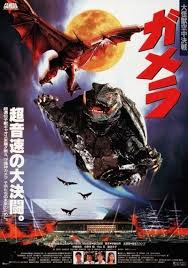 gamera guardian of the universe movie review 1997 roger ebert