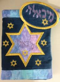 siddur cover 34 best siddur covers images on sons children and guys