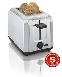 Toasters Walmart Hamilton Beach Brushed Stainless Steel 2 Slice Toaster Walmart